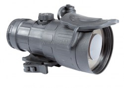 armasight-co-x-(4)