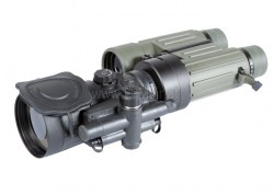 armasight-co-x-(7)