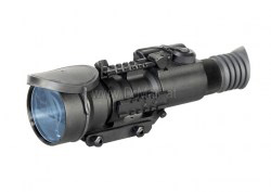 armasight-nemesis-4x-(1)-small