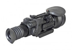armasight-nemesis-4x-(2)-small